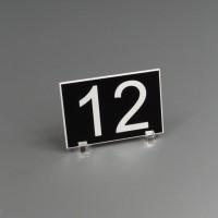 plaques et tiquettes de boite aux lettres 5 plaque tarifs d gressifs. Black Bedroom Furniture Sets. Home Design Ideas